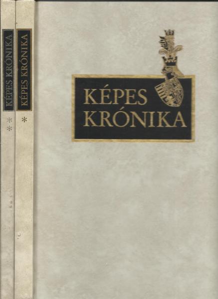 _konyvtar_kepes_kronika.jpg